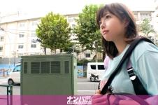 マジ軟派、初撮。 1183 香奈 20歳 大学2年生・社会学部※寿司屋でバイト 200GANA-1887画像
