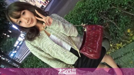200GANA-849 マジ軟派、初撮。570 in 仙台 チームN ナナセ 23歳 受付嬢