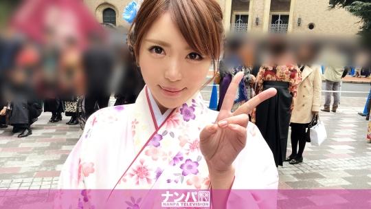 200GANA-986 卒業式ナンパ 01 in 新宿 あいか 22歳 大学生