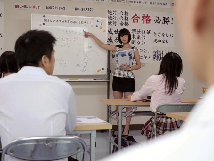 進学塾の美人講師の腋に発情してしまった俺 3 小川桃果 明海こう 美咲かんな の画像3