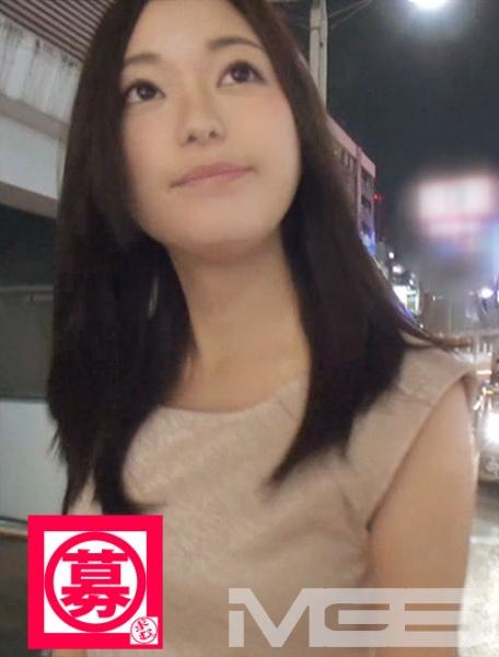 募集ちゃん 009 優 21歳 キャバクラ嬢 優 21歳 キャバクラ嬢