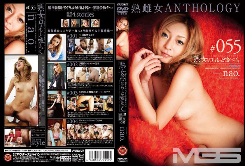 熟雌女anthology #055