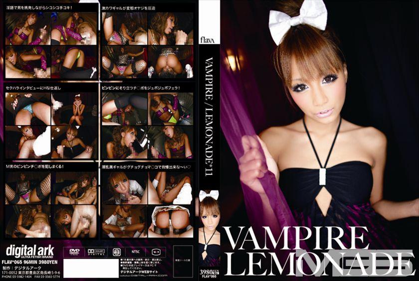 VAMPIRE LEMONADE 11