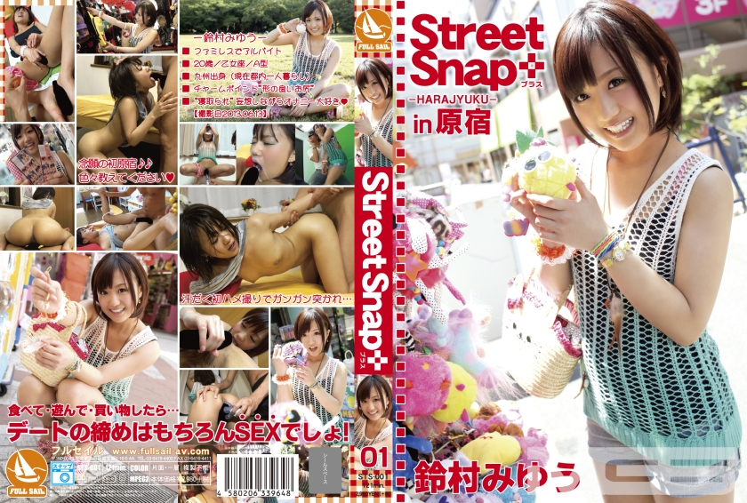 StreetSnap+ 01