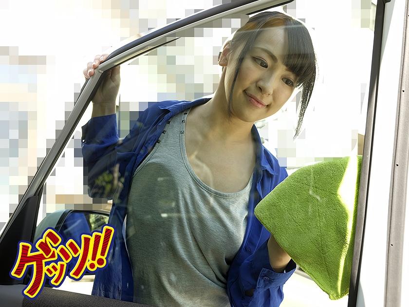 一緒に洗車に来たツレの彼女がまさかのノーブラ 無防備すぎる胸元に、僕フル勃起!!! 親友の目を盗んで、欲求不満な彼女と即ハメ!【三次元】のエロ画像トップ