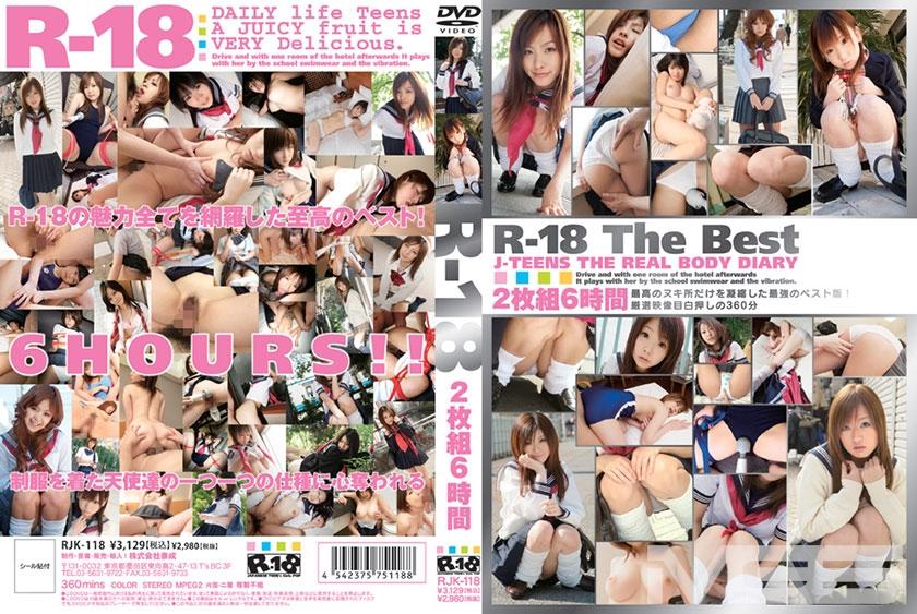 R-18 The Best 6時間