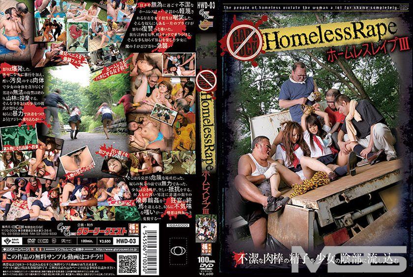 HomelessRape3