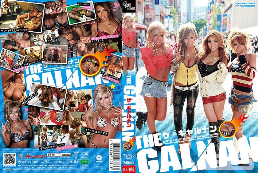 THE GAL NAN