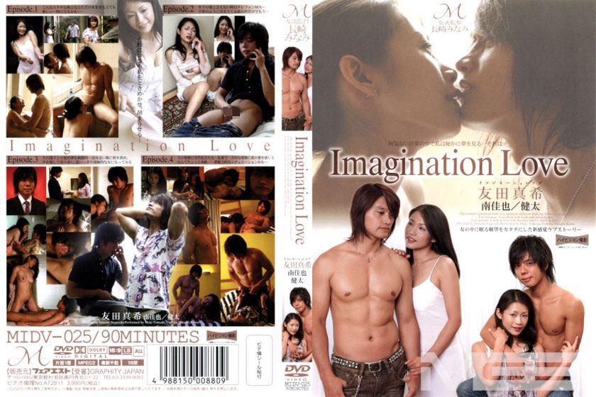 Imagination Love