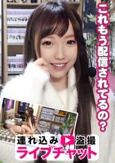 【ライブチャット】連れ込みライブチャット盗撮 ミキ(22)大学生