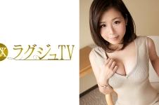 ラグジュTV 036