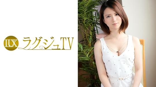 ラグジュTV 061