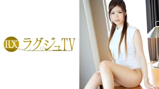 ラグジュTV 066