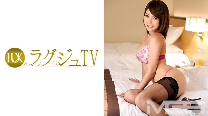 ラグジュTV 113