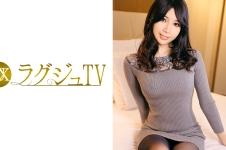 ラグジュTV 119