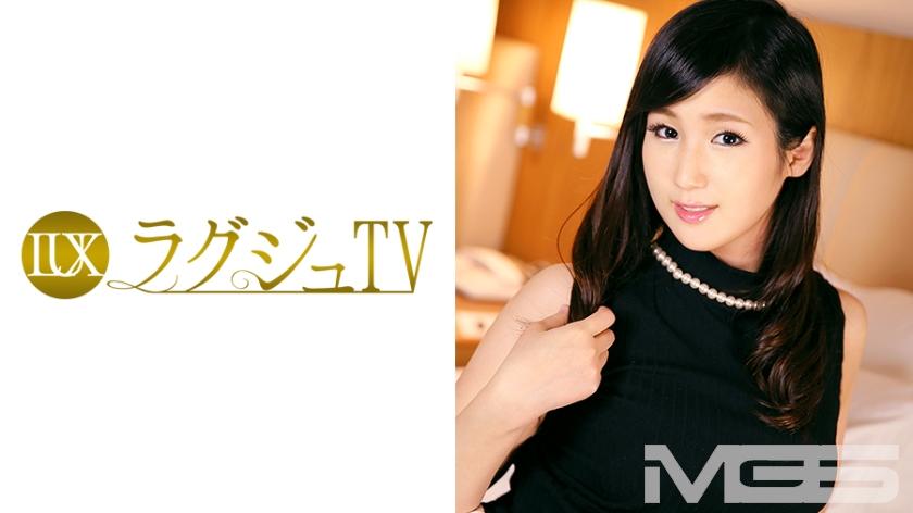 ラグジュTV 117