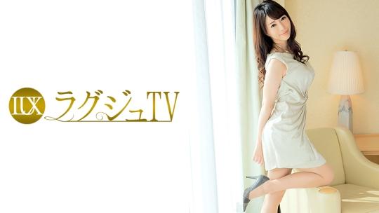 ラグジュTV 131