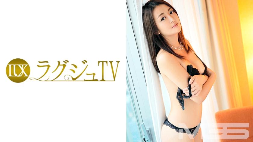ラグジュTV 129
