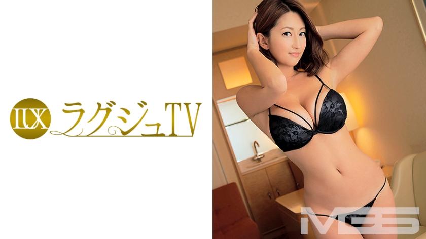 ラグジュTV 226