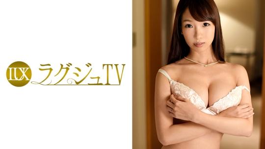 ラグジュTV 136