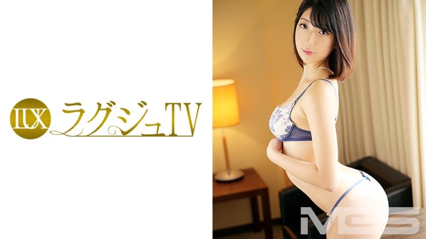 ラグジュTV 154