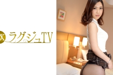 ラグジュTV 167