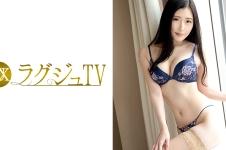 ラグジュTV 166