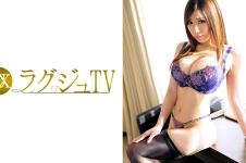 ラグジュTV 179