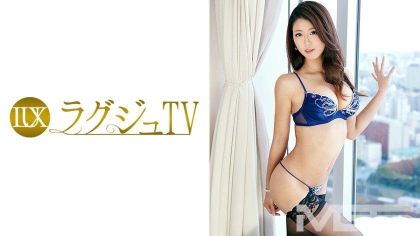 ラグジュTV 177