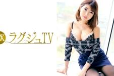 ラグジュTV 168