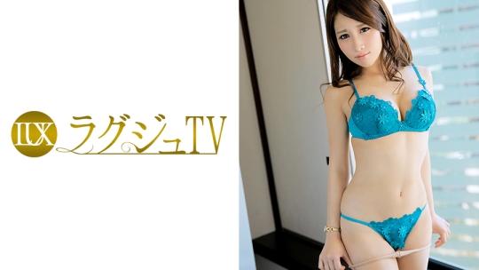 ラグジュTV 184