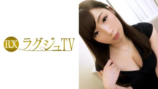 ラグジュTV 178