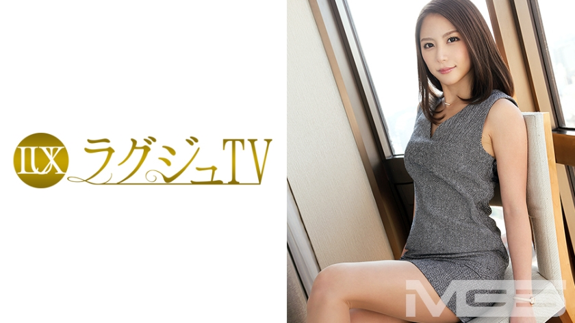 ラグジュTV 229