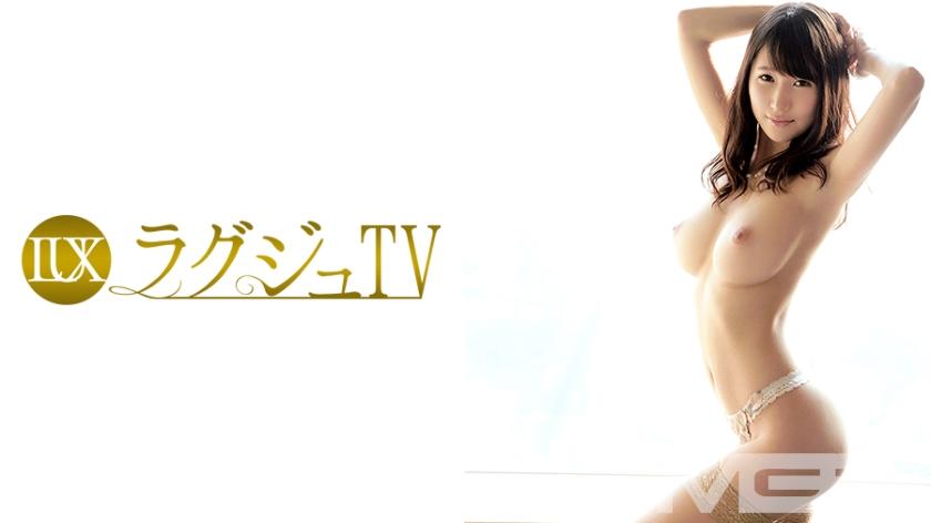 ラグジュTV 219