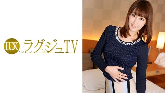 ラグジュTV 198