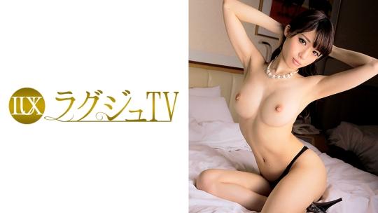 ラグジュTV 209