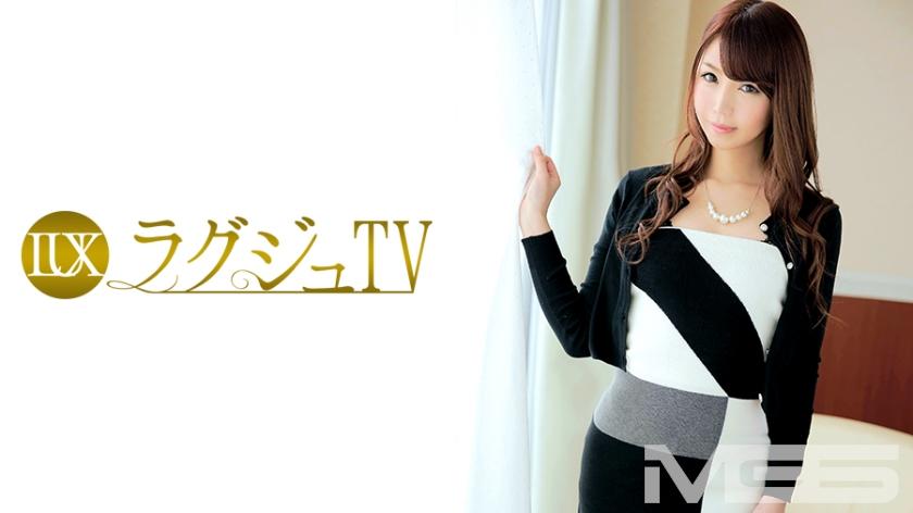 ラグジュTV 208