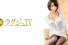ラグジュTV 207