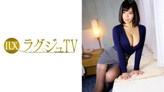 ラグジュTV 218