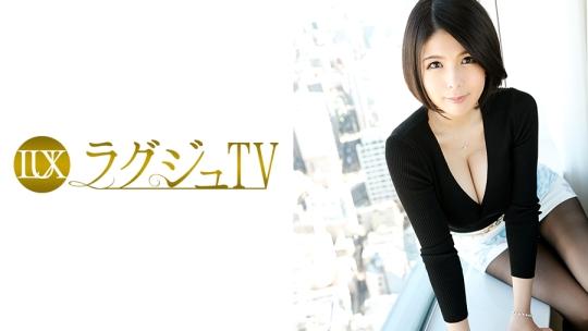 ラグジュTV 246