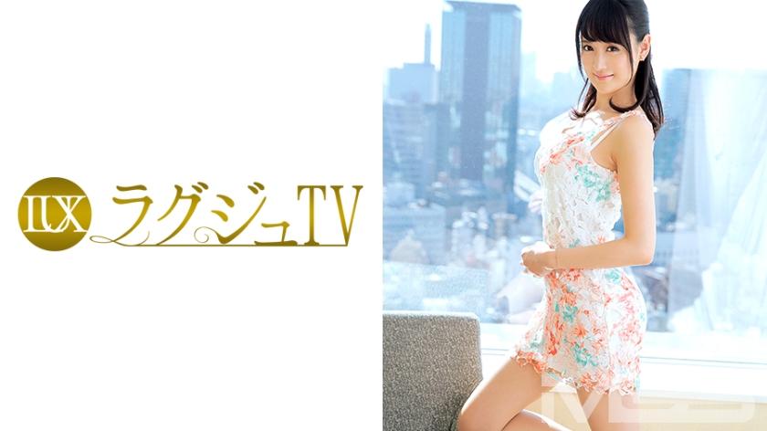 ラグジュTV 244