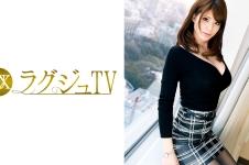 ラグジュTV 307