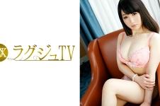 ラグジュTV 240