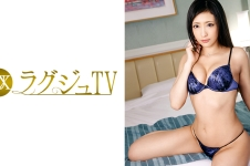 ラグジュTV 326