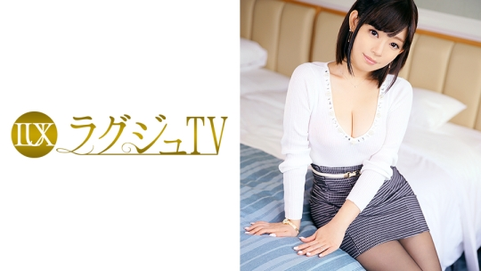 ラグジュTV 231