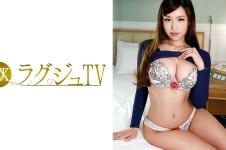 ラグジュTV 239