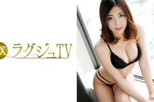 ラグジュTV 267