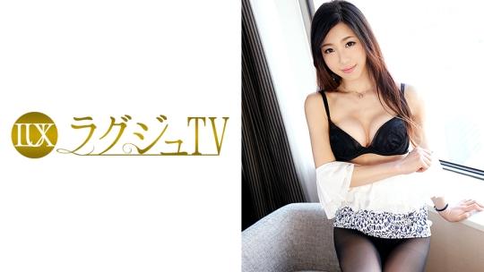 ラグジュTV 259