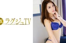 ラグジュTV 258