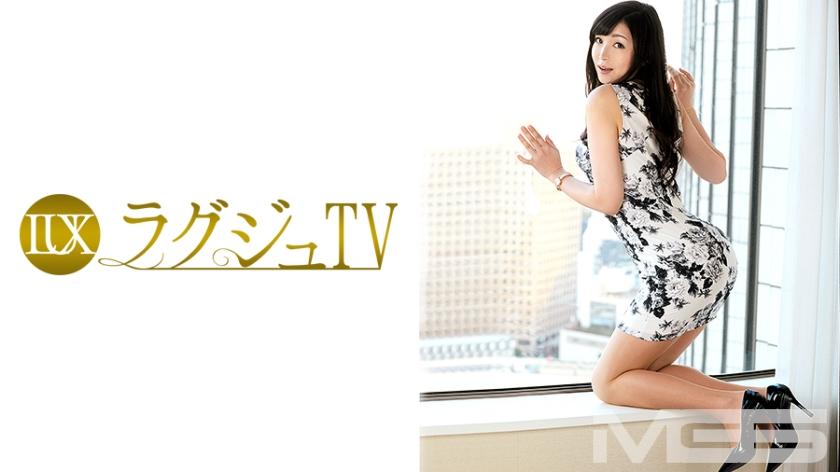 ラグジュTV 261